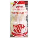 :yak_400: